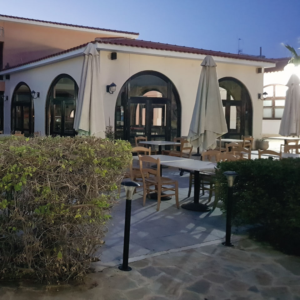 Marteona Restaurant